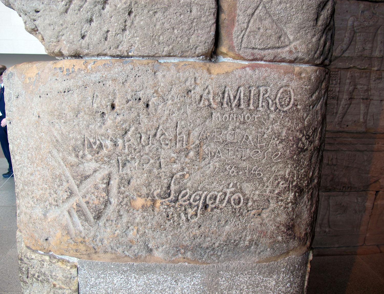 Girolamo Segato stregone d'egitto che pietrificava la morte - tempio dendur 2